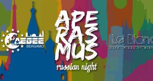 APErasmus is Back - Russia