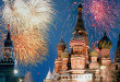 Capodanno a Mosca