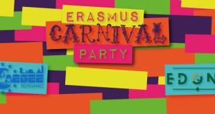 Erasmus Carnival Party 2015