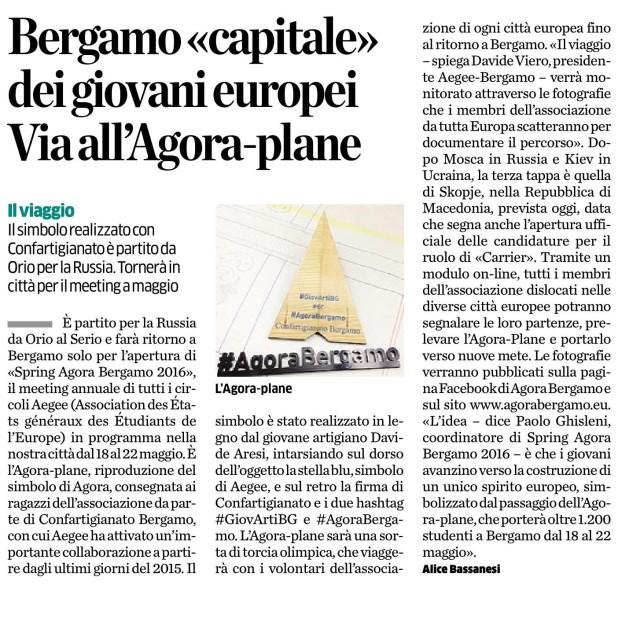 Agora Bergamo e Artigiani